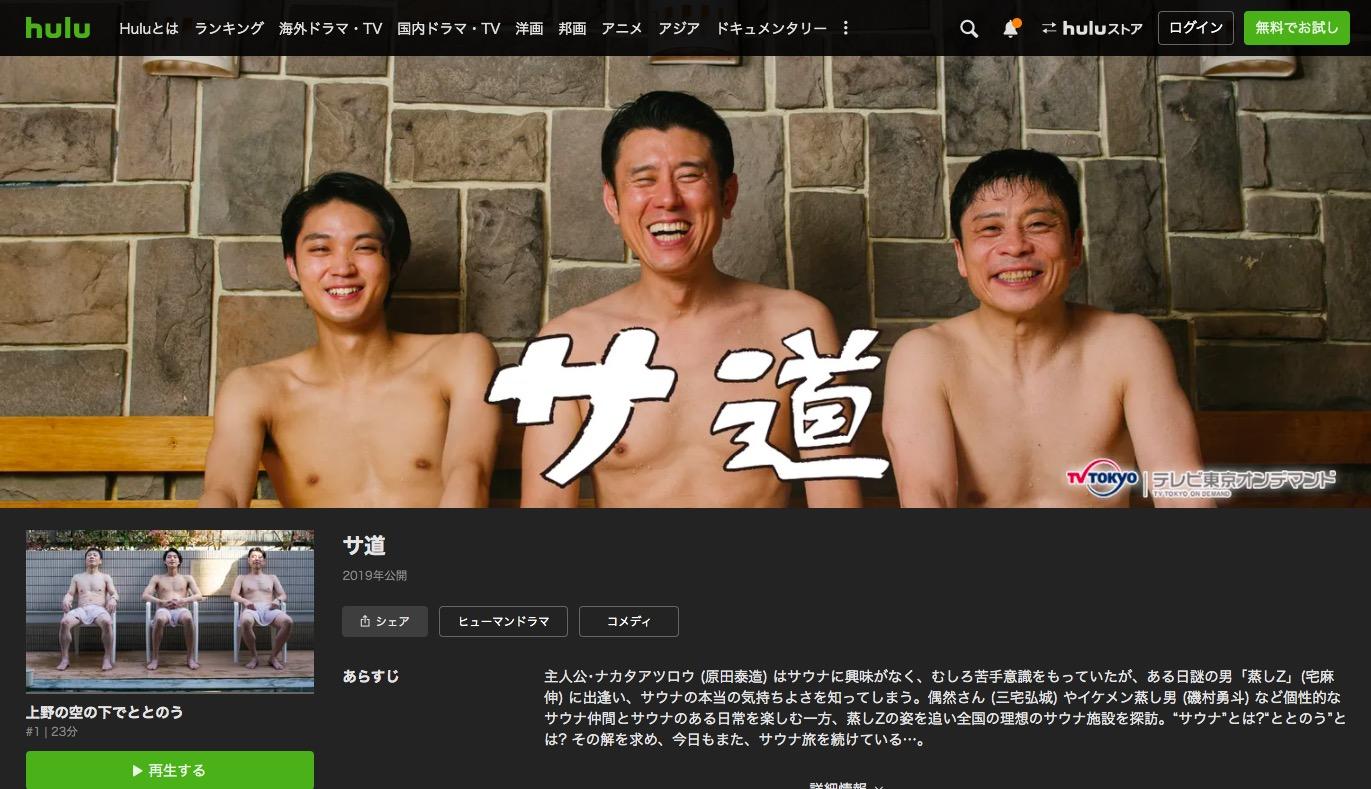 9tsu ドラマ
